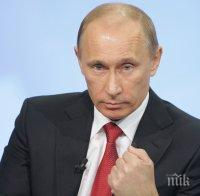 Честитка! Владимир Путин прави съкращения в Кремъл за Нова година