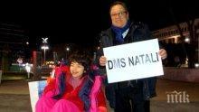 Георги Мамалев се включи в дарителската кампания за Натали от Бургас