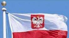 Полша реагира на предупрежденията на ЕС за нейния закон за радиото и телевизията