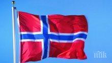 В Норвегия се въоръжават заради бежанците