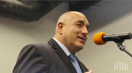 Бойко Борисов: Няма да се кандидатирам за президент!