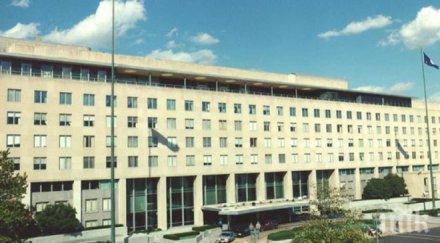 американският държавен департамент изрази съжаление екзекуцията нимр