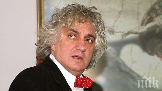 Гого Лозанов си изправи косата (снимка)