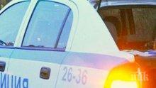 Полицията разследва кражба за над 3 000 лева в Сандански