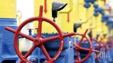 """Икономист: Много хора и фирми искат да се включат на помпата на """"Газпром"""""""