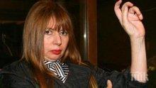ЕКСКЛУЗИВНО! Жената-сензор Мая Попова със зловеща прогноза: Идва краят на света!