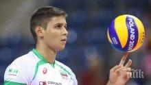 Тежък удар за България, основен играч пропуска поне два мача в Берлин