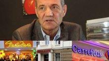 """Шефът на """"Произведено в България"""" разкри фрапиращи факти за """"Пикадили"""" и """"Карфур""""! Ще фалират ли двете компании? Чака ли ни втора драма """"КТБ""""?"""