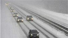 АПИ със съвети към шофьорите: Пътувайте със зимни гуми и вериги, заредете и телефоните