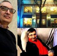 Тайни обеди с Иван Костов в ресторант на