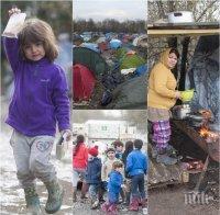ИЗВЪНРЕДНО в ПИК! Огромна вълна от зараза заплашва Европа! Бежанци сеят краста и болести в мизерен лагер в сърцето на континента (видео и снимки)