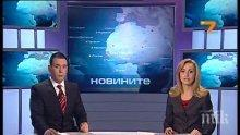 TV7 остана без служители, телевизията пред фалит!