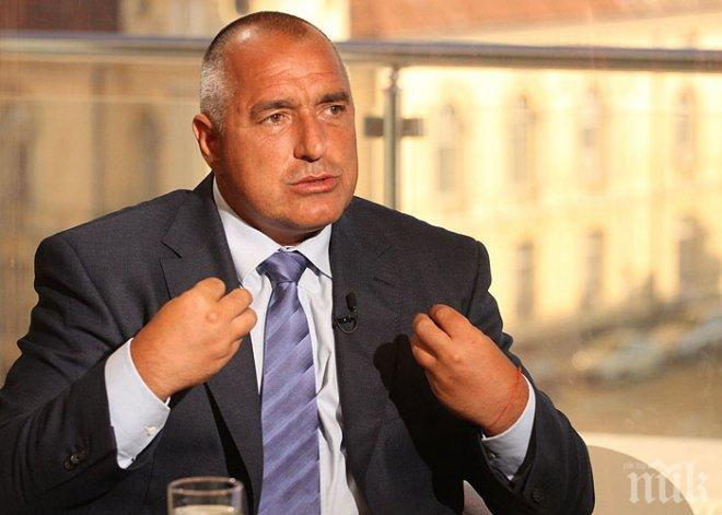"Борисов: Успяхме да запазим ДФ ""Земеделие"" от огромните политически апетити"
