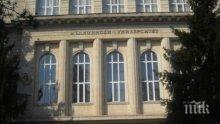 Четирима са мераклиите за ректорския пост в Русенския университет