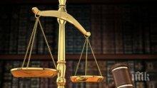30 години затвор за мъж, затрил жена си с чук