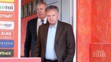 Сериозни кредитори предявиха финансови претенции към ЦСКА