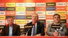 Томов: Не търся пари от ЦСКА