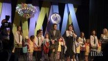 Концерт събира на една сцена деца и младежи от различни етноси и вероизповедания