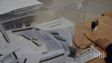 Село Маломир за трети път ще се произведе избор на кмет