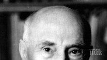 Съветски професор спасява акад. Михаил Арнаудов от ада в Белене