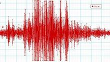 Земетресение 5,6 разлюля Афганистан