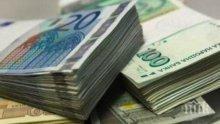 Озаптете алчните банки