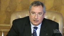 Дмитрий Рогозин: Разширяването на НАТО на Балканите е опасен процес и ние няма как да не реагираме