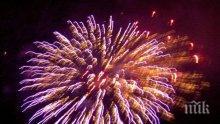Ромската Нова година се празнува три дни