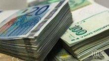 Над 60 хиляди българи получават социални помощи в Германия