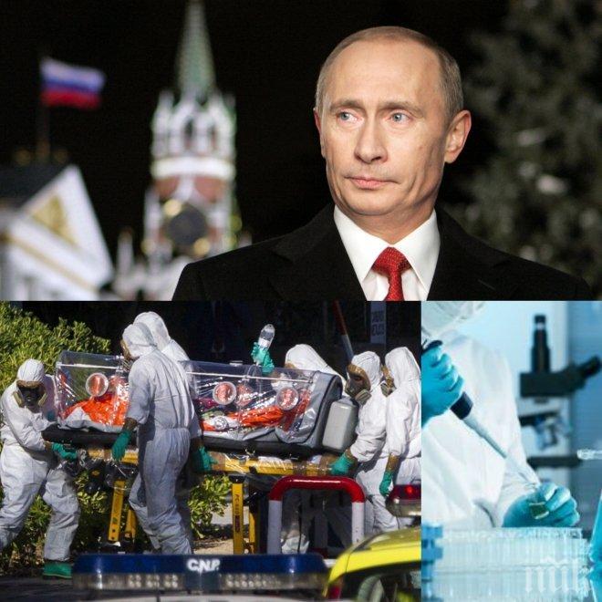 Ексклузивно в ПИК! Путин с ново откритие! Може да лекува Ебола