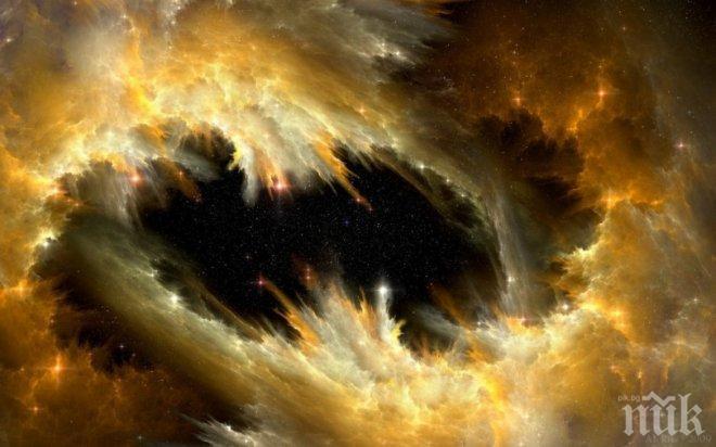 """Опасни космически """"кентаври"""" летят към Земята"""