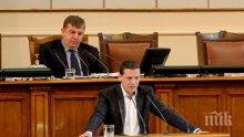 Депутатът от Атака Илиян Тодоров пред ПИК! Не трябва да се печели от акциза на горивата, да се вземе от милионерите