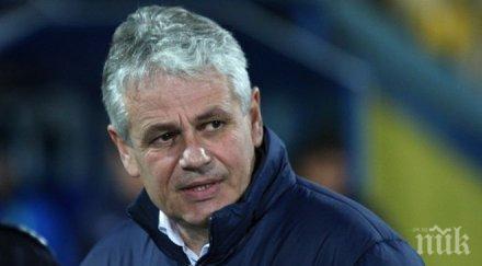 треньорът левски стойчо стоев специално интервю пик преследват сините шампионската титла експеримент вкарването млади играчи тима