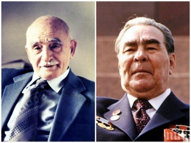 Петър Димков лекувал сърцето на Брежнев