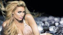 Парис Хилтън и Мадона не прощават на спортисти