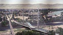 Проектират новия мост на Пловдив и като архитектурна забележителност