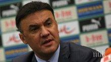 Боби Михайлов призна: Има идея за създаване на Суперлига или Висша лига