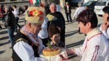 Село Черешово отпразнува уникалния мъжки празник Дядовден
