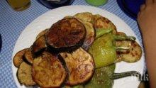 РЕВОЛЮЦИОННО ОТКРИТИЕ! Пържените зеленчуци са по-полезни от варените