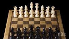 Главният мюфтия на Саудитска Арабия забрани играенето на шах