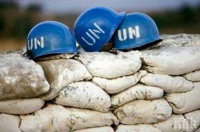 ООН ще изпрати специална мисия, която да съблюдава мирния процес в Колумбия
