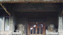 Призраци са се настанили за постоянно в Балийски хотел