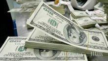 Доларът отслабна преди първата за годината среща на Фед