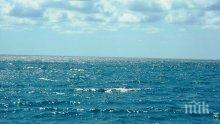 Китай ще строи плаваща в морето АЕЦ