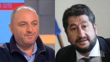 Бомба! Експравосъдният министър Антон Станков: Наши доносници пишат евродокладите!