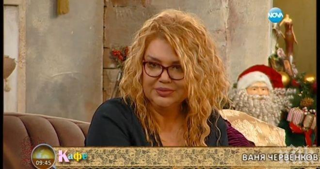 БЕСЕН ЕКШЪН! Ваня Червенкова вдигна луд скандал на сервитьорка