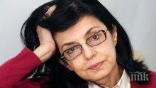 ЕКСКЛУЗИВНО В ПИК! Кунева ще е новият просветен министър