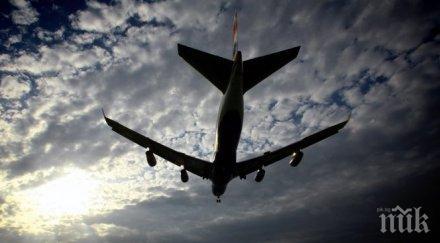 самолет летя един пътник филипините