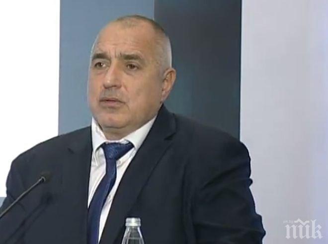 Борисов заминава на посещение в Бургас