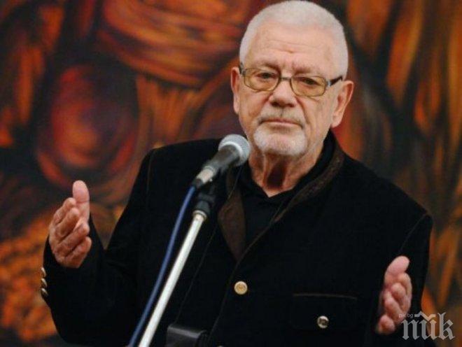 Недялко Йорданов с обръщение към Слави след мутренската атака срещу ПИК